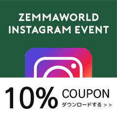 zemmaworld instagram event
