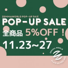 POP-UP SALE 5% OFF